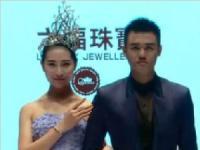 2015厦门国际时尚周六福珠宝新品发布会
