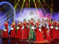 珠宝街2016新丝路中国模特大赛河南赛区总决赛礼服走秀