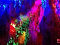 昆明的这个洞景色诱人充满着吸引和诱惑 还盛产玛瑙和宝石!