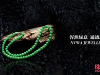 """女人最希望""""链住""""的幸福,你想拥有吗?"""