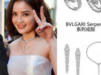 第37届香港电影金像奖上 看看明星们的珠宝配饰哪个最和你心意