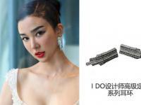 戛纳红毯上的中国军团 谁的珠宝首饰最吸睛!