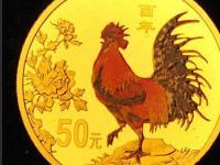 收藏生肖金银币的方法