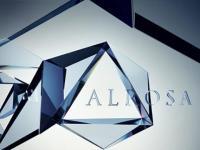ALROSA公布2019年第二季度运营结果