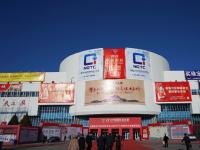 2019中国国际珠宝展精彩亮点抢先看