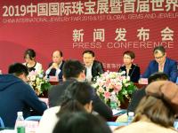 中国珠宝市场动能强劲