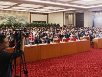 2019中国国际珠宝首饰学术交流会在北京成功召开