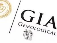GIA和戴比尔斯将出席巴塞尔会议 讨论实验室种植的(合成)钻石
