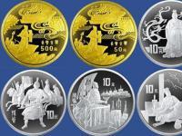 真假金银币如何辨别